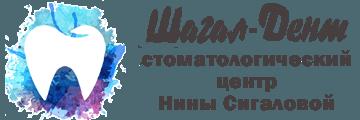 Стоматология на Баррикадной, Краснопресненской в центре Москвы